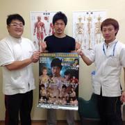 ボクシング日本スーパーライト級10位